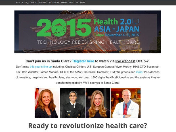 Health 2.0 event website