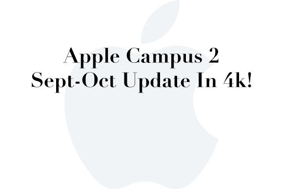 apple campus 2 sep update