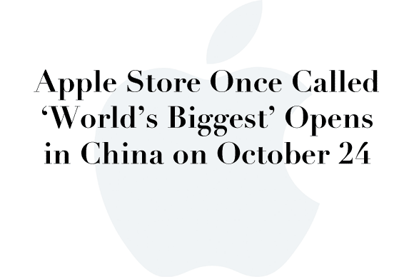 apple store china biggest