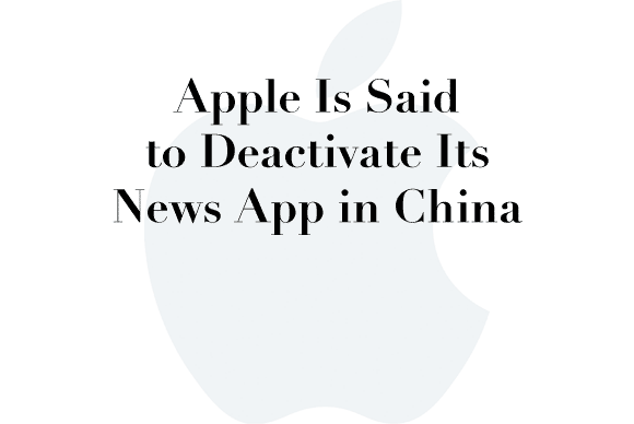 china deactivate news app