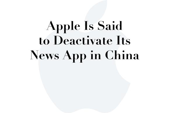 china deactivate news app