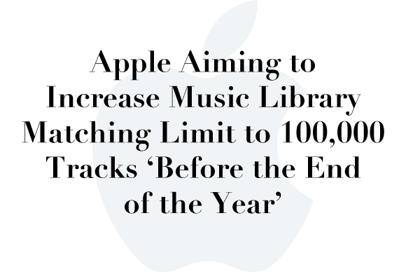 music library matching limit