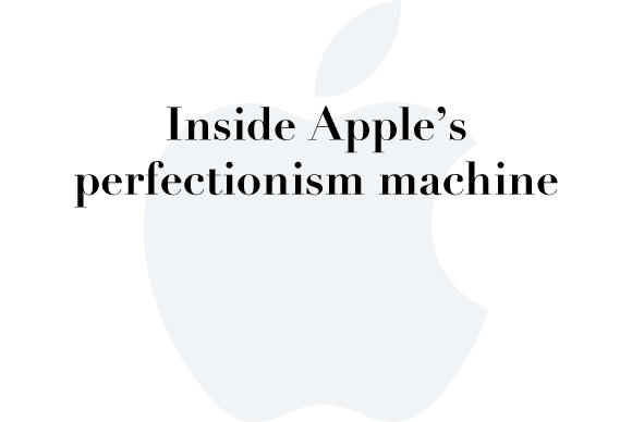 perfectionism machine
