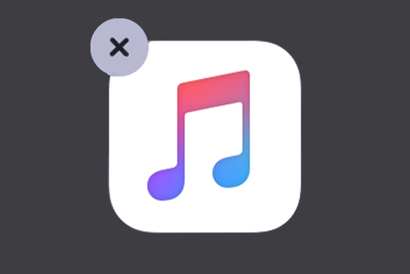 Alternatives to apple s ios music app macworld - Application couper musique ...