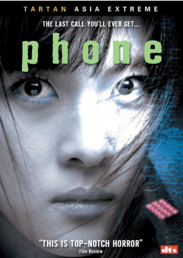 the list phone movies phone