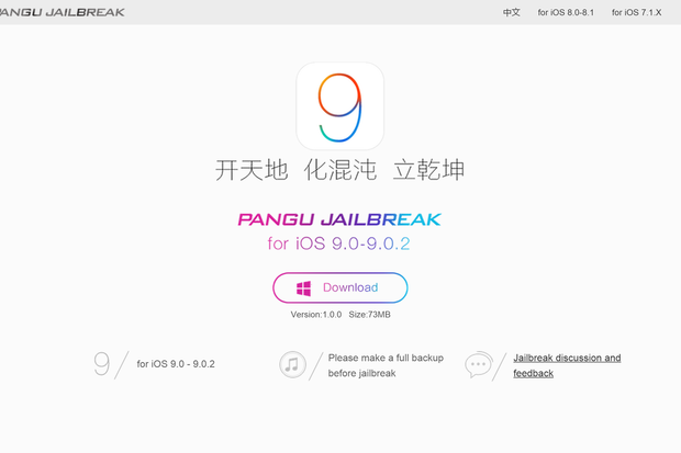iOS 9 gets its first jailbreak, one month after release