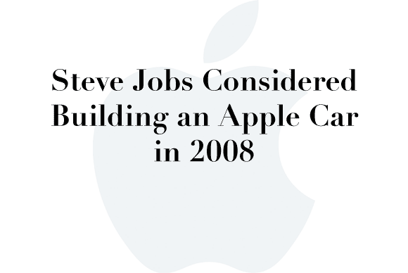 2008 apple car