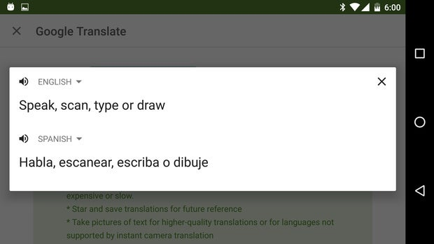 android mm updated translate