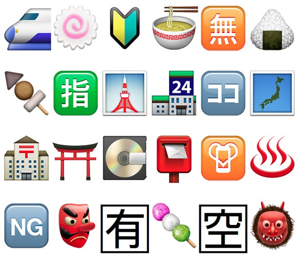 Heres What All Those Strange Emoji On Your Phone Really Mean Pcworld