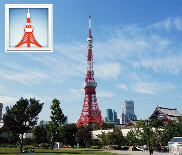 emoji tokyotower final