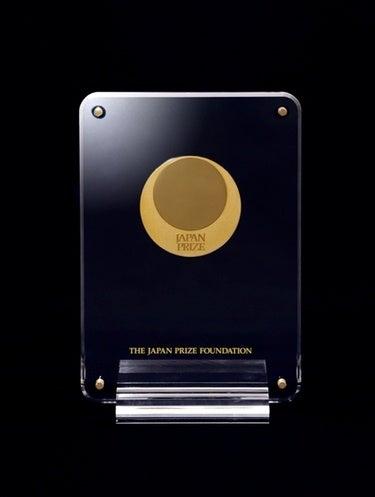 japan prize medal