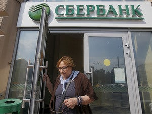 russian bank  sberbank