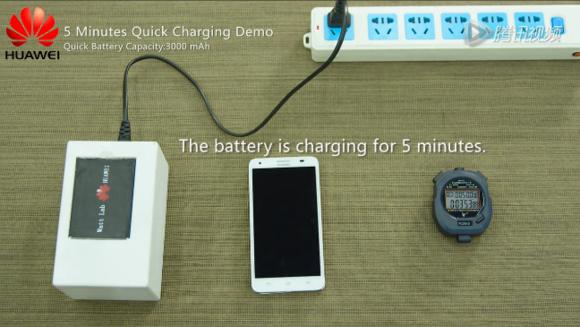 Huawei battery smartphone