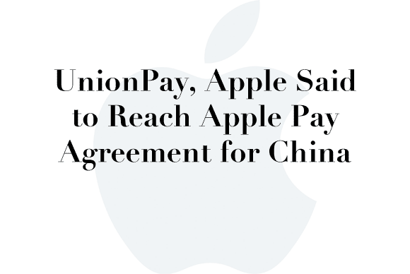 unionpay apple pay