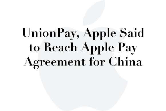 unionpay apple pay