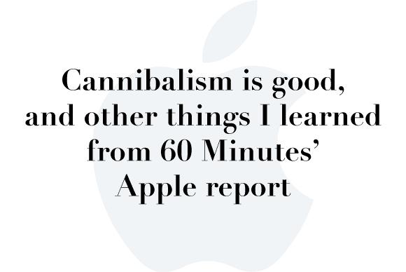 60 minutes apple