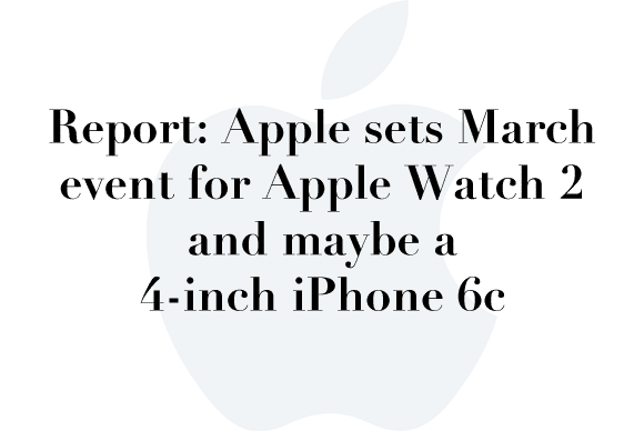 apple march 2016 event rumor