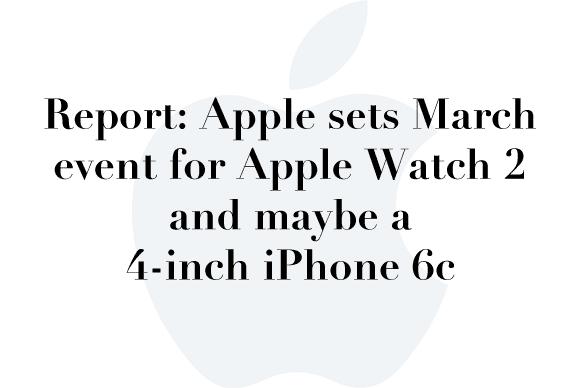 apple march 2016 event rumor