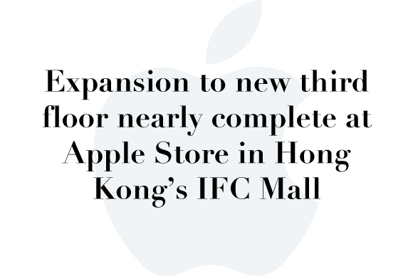 apple store ifc hong kong