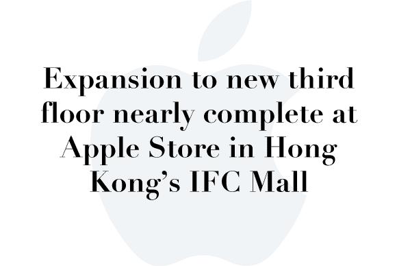 apple store ifc hong kong