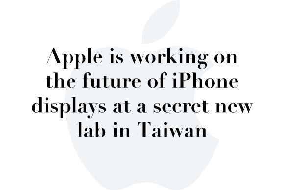 apple taiwan lab