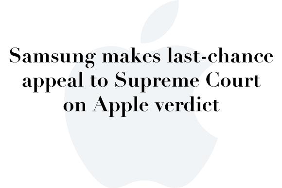 samsung supreme court