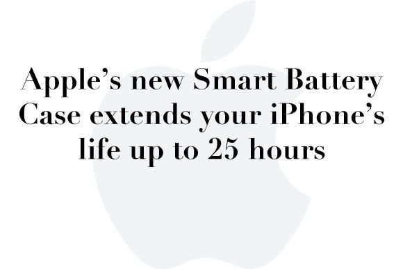 smart battery case slide