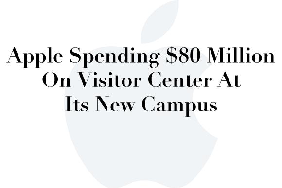 apple campus2 visitor center