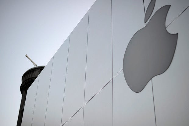 apple data centers company tech news