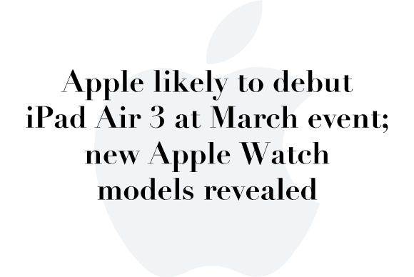 apple event march3 rumor