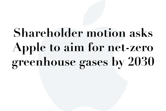 apple greenhouse 2030