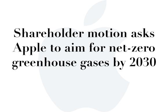 apple greenhouse 2030