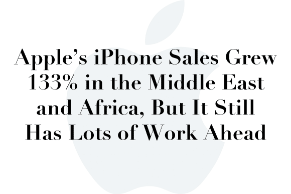 apple iphne middle east africa 2015