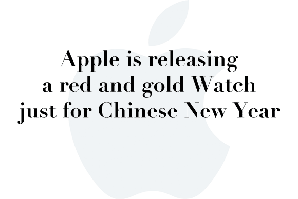 apple watch chinese new year