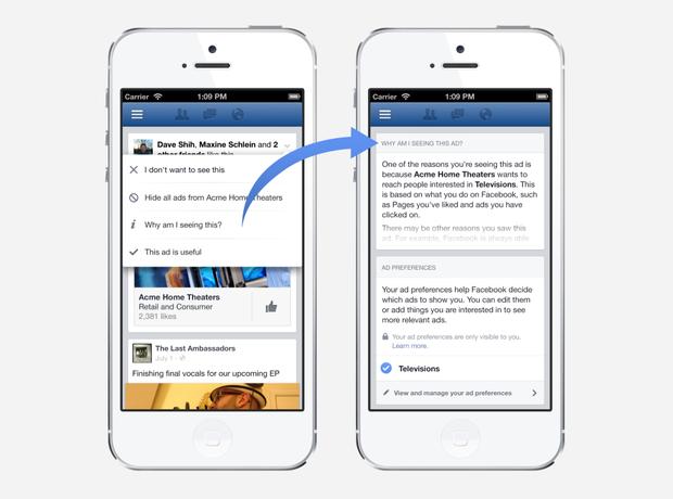 facebook ad preferences - 2