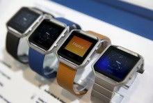 Fitbit Blaze best wearable for wellness programs