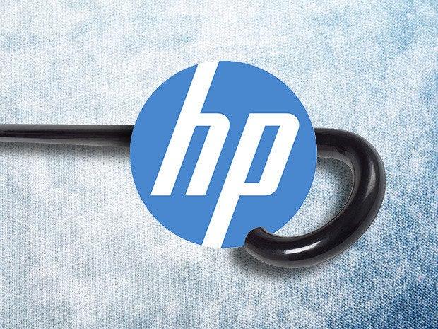 HP's Upline backup service