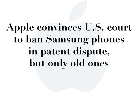samsung banned phones