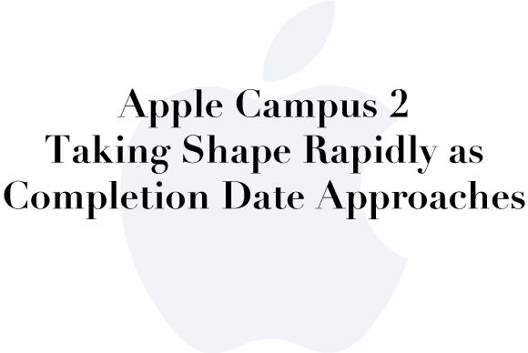 apple campus 2 feb2016
