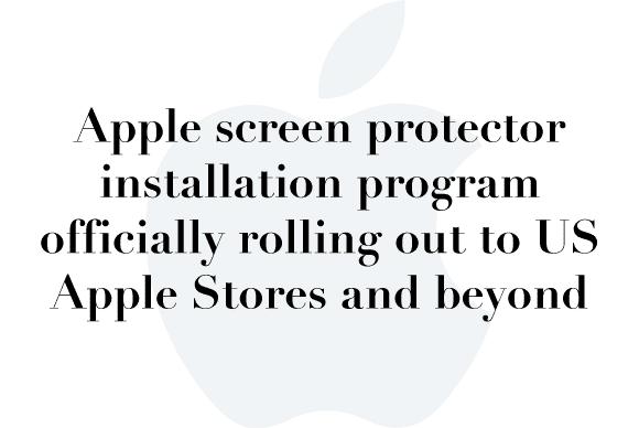 apple screen protector program