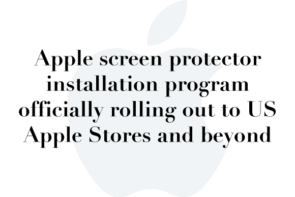 apple screen protector program