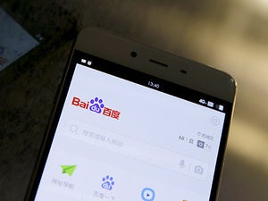 Baidu web browsers leaked sensitive information, researchers say