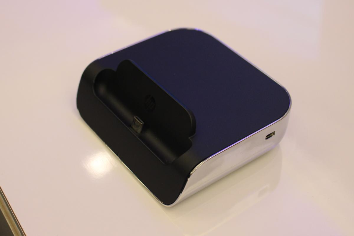 hp mobile dock feb 2016 front 3qt cropped