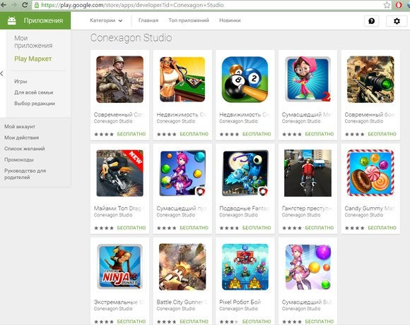 Trojanized Android games hide malicious code inside images | PCWorld