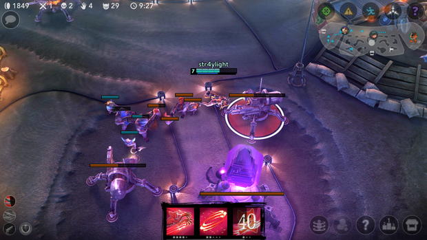 multiplayer games vainglory
