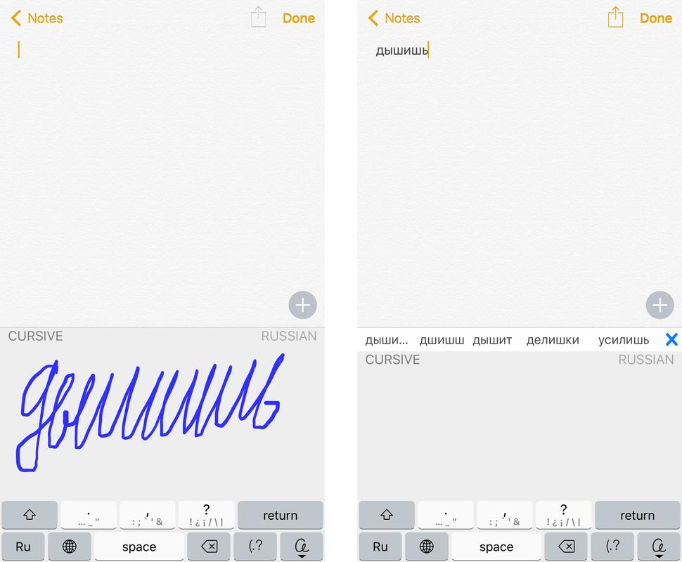 Cyrillic handwriting app ipad