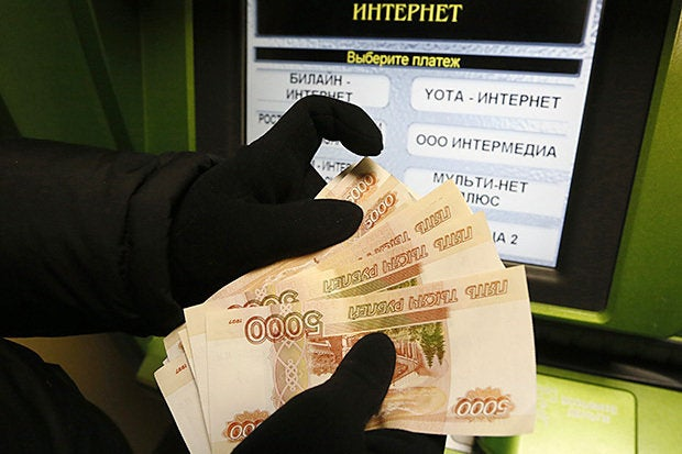 russian atm rouble