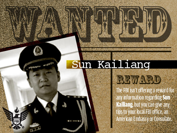 FBI's Most Wanted Cybercriminals: sun kailiang