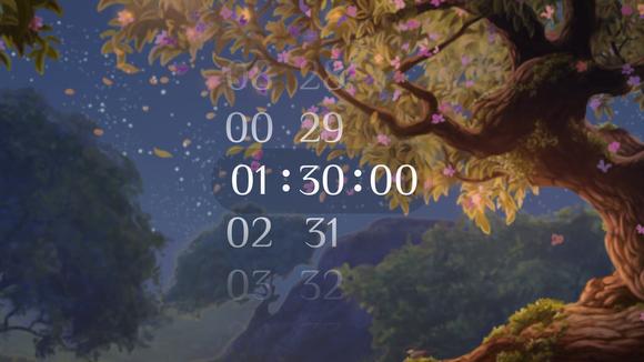 away timer mode