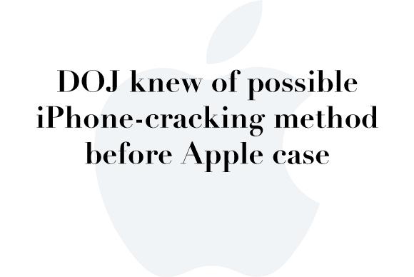 doj iphone crack